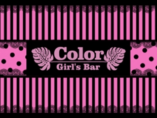 Girl's Bar Color(カラー)竹ノ塚店