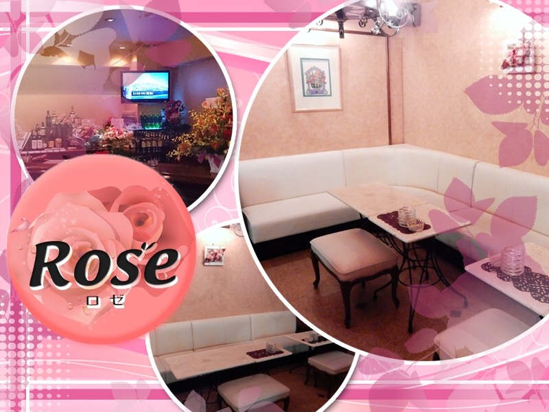 Pub Club ROSE(ロゼ)