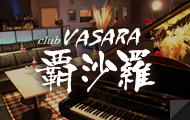 club VASARA(バサラ)